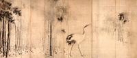 竹鶴図屏風(左隻) 長谷川等伯 桃山時代 出光美術館蔵.jpg